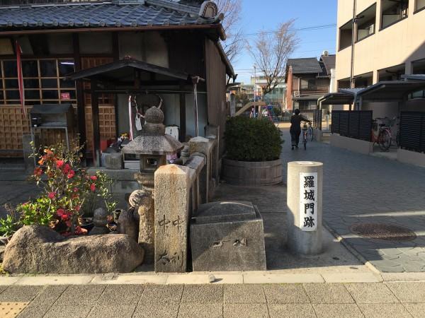 京都の都市計画について