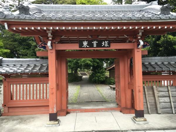 関ヶ原の古戦場を再び訪問する。