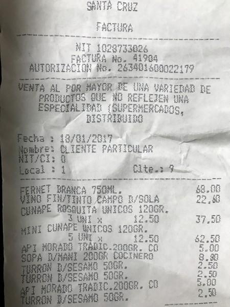 ボリビアのスーパーの話