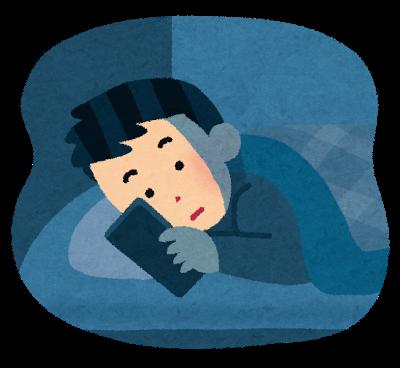 寝床から 音声入力で ブログを書いている