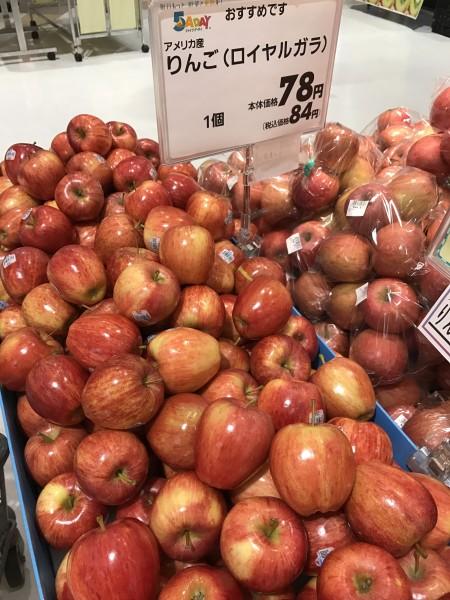 リンゴがとても安い(78円だ)