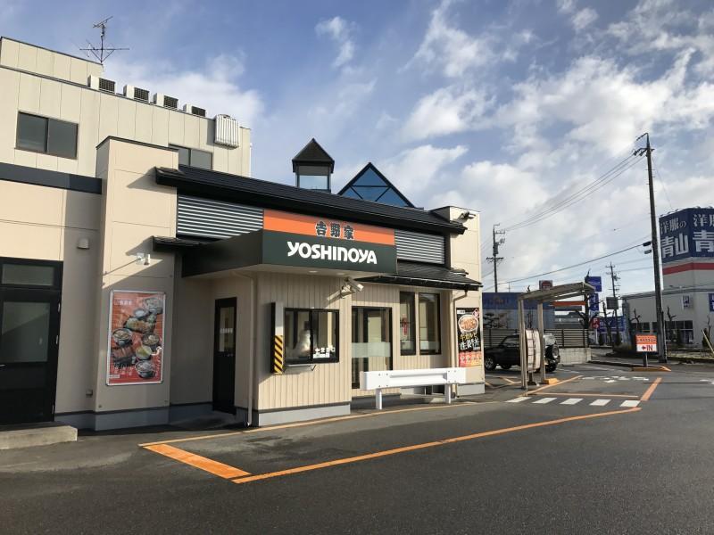 岐阜羽島の吉野家で特朝定食を食べる。