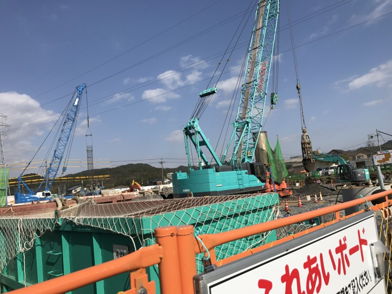 高速道路の工事が始まっている。