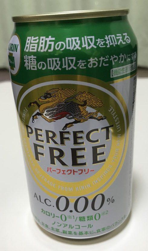 ノンアルコールビールを飲む。