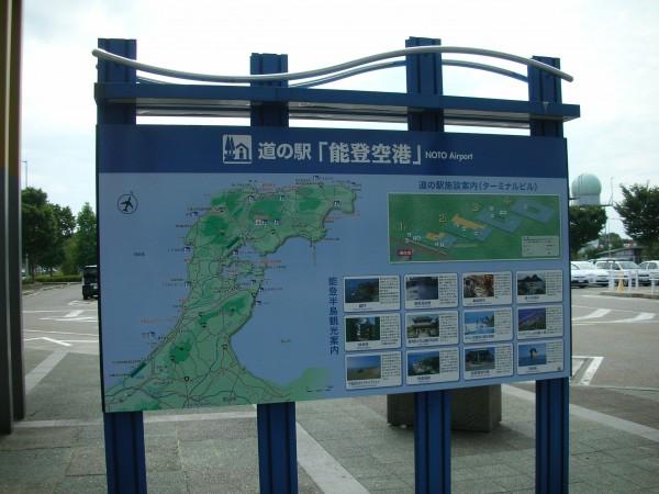 土曜日に石川県に戻る予定だ。