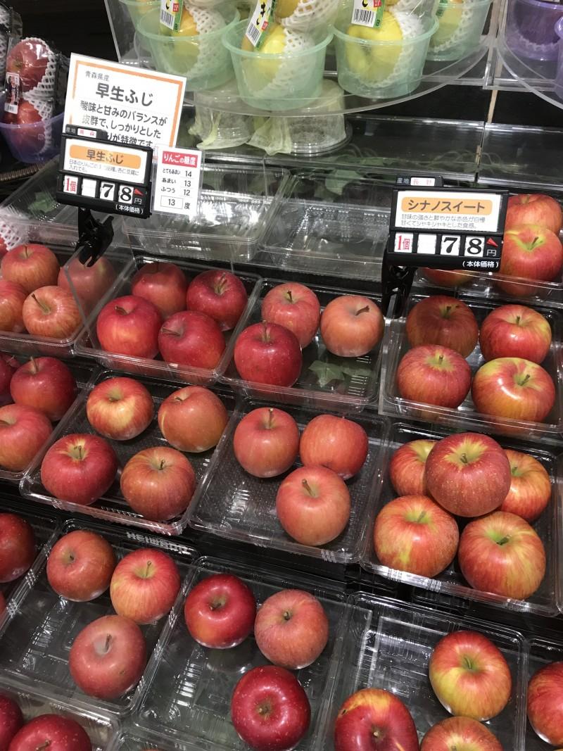 リンゴが78円だ。