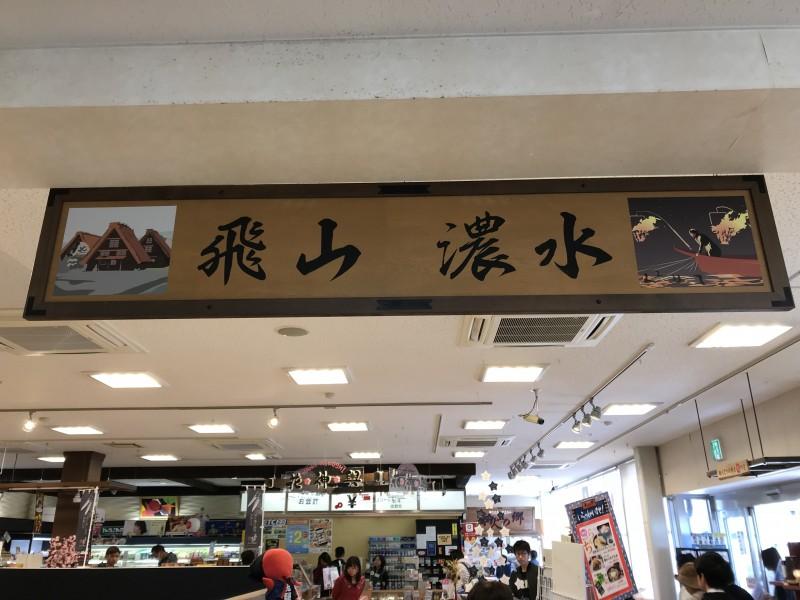 石川県でタイヤ交換をする。