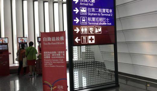 台湾から戻る。