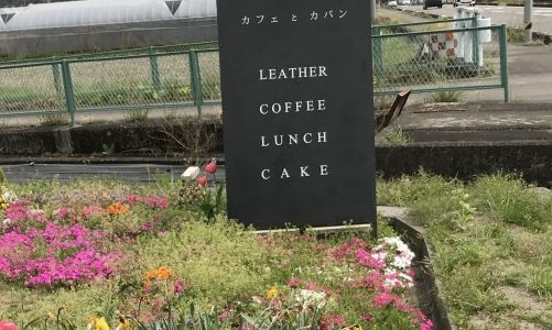 カフェとカバンを再度訪れる。