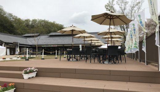 「カフエとカバン」と「ぎふ清流里山公園」を訪れる。