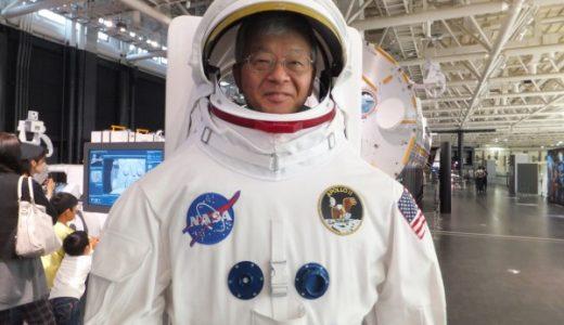 かがみがはら航空宇宙博物館を訪問する。