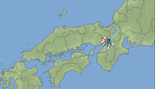 大阪で地震があった。