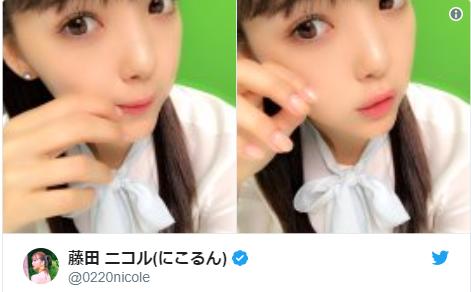 藤田ニコルのツィッターに「いいね」とクリックする人