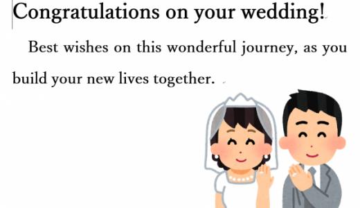 ゼミ生の結婚