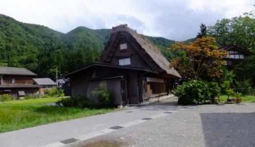 石川県に行く、途中、白川郷を訪問する。