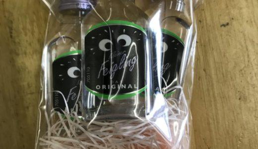 神戸のI君からクライナーというお酒を贈ってもらった。