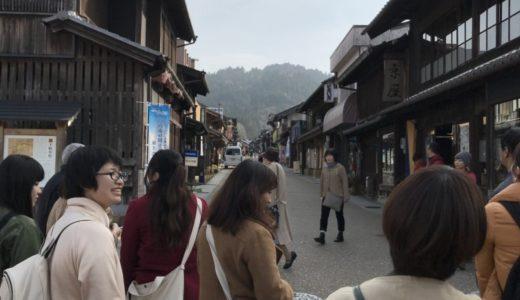 学生研修旅行(岩村、うだつ)に行く。