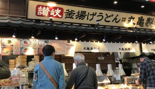 讃岐うどん、イカ天が20円ほど値上がりだ。