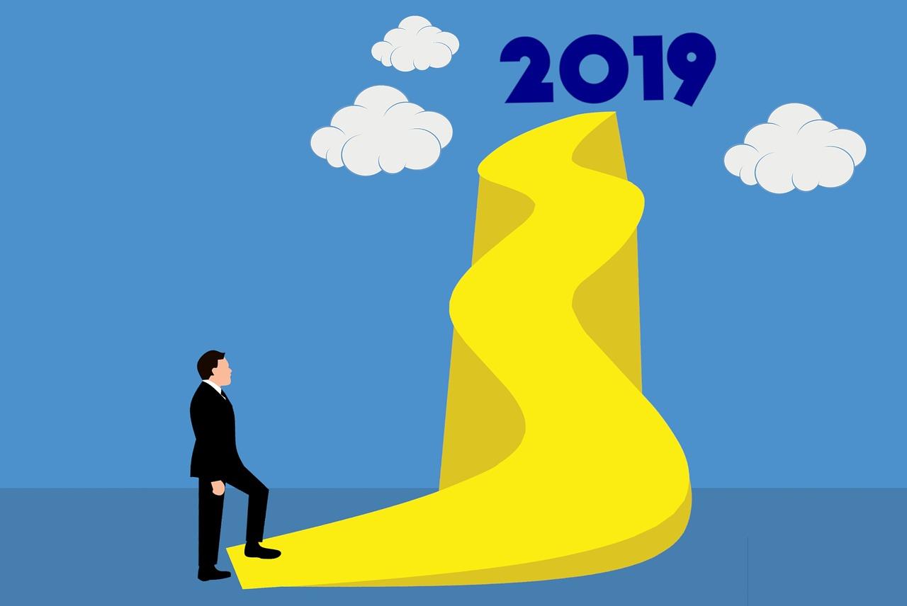 2019年の始まりだ!