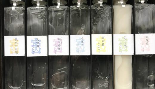 神戸のI君より日本酒のセットをいただく。