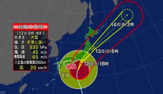 岐阜には、まだ台風は来ていない。