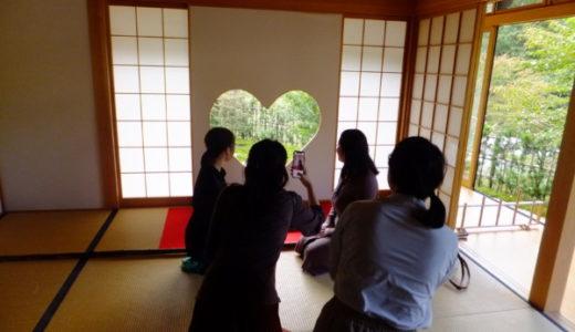 京都宇治への研修旅行