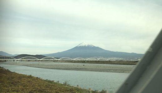 東京の早稲田大学までゆく。
