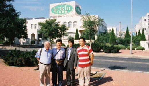 富山県のF先生から昔の写真を送ってもらった。