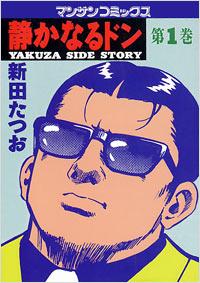 この3連休は無料漫画を読んでいた。