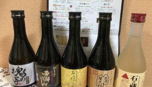 神戸のI君から鹿児島の焼酎を贈ってもらう。
