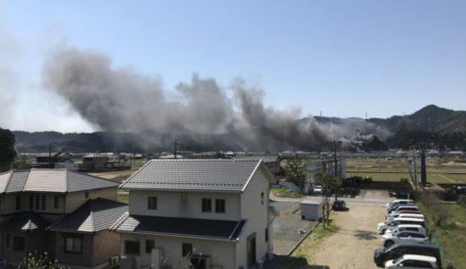 火事と休校