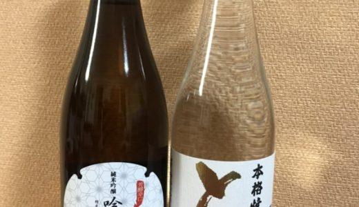 神戸のI君から中元としてお酒と焼酎のセットをいただく。