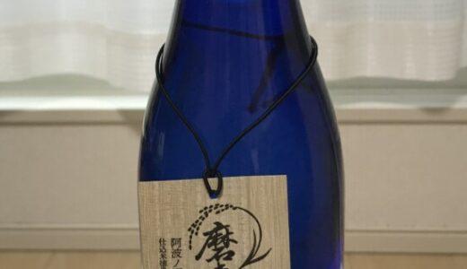 神戸のI君から、磨き一割八分という大吟醸をいただいた。